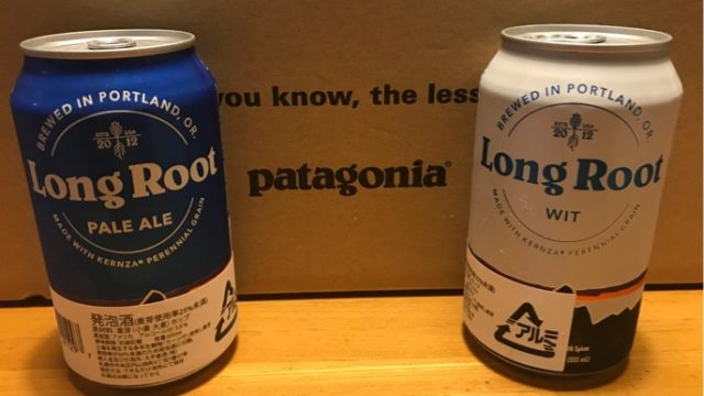 パタゴニア プロビジョンズのビールとサーモンを買ってみたよ!