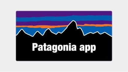 パタゴニアのアプリについてレビューします【機能性と使ってみた感想】
