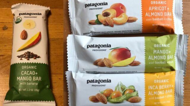パタゴニアのオーガニック フルーツ バーを食べた感想